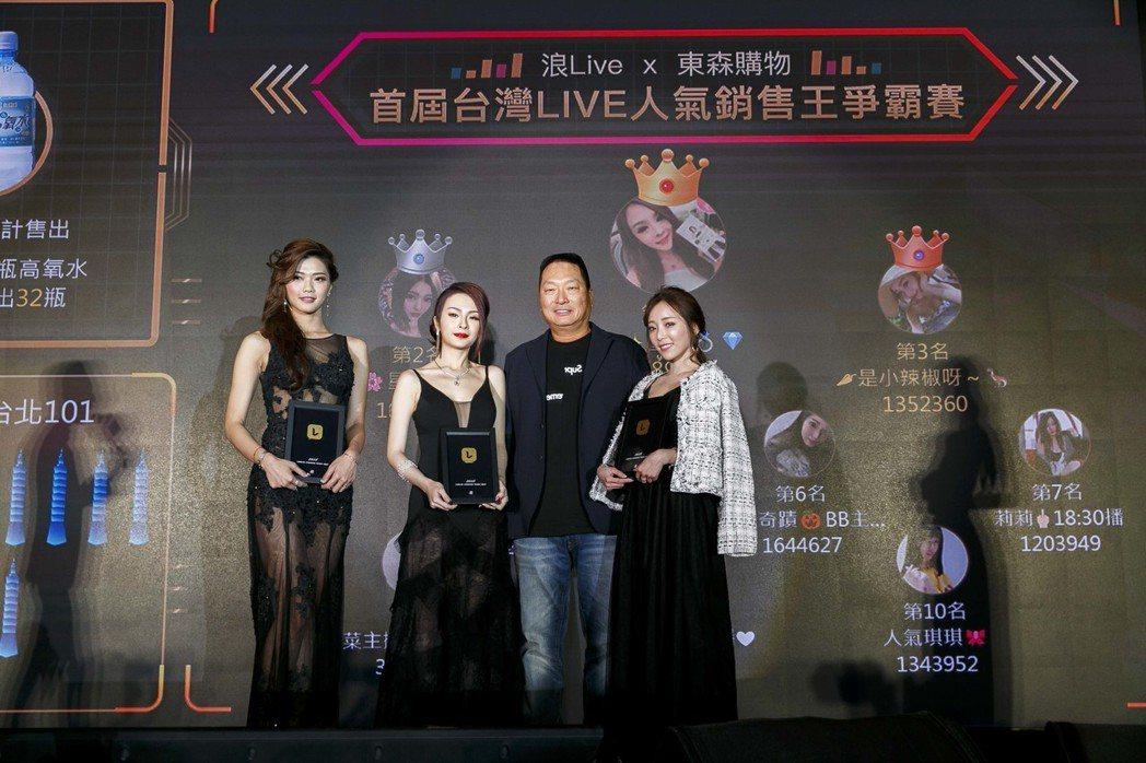 浪Live主播在台灣LIVE人氣銷售王爭霸戰 30分鐘內賣出近20座台北101高...