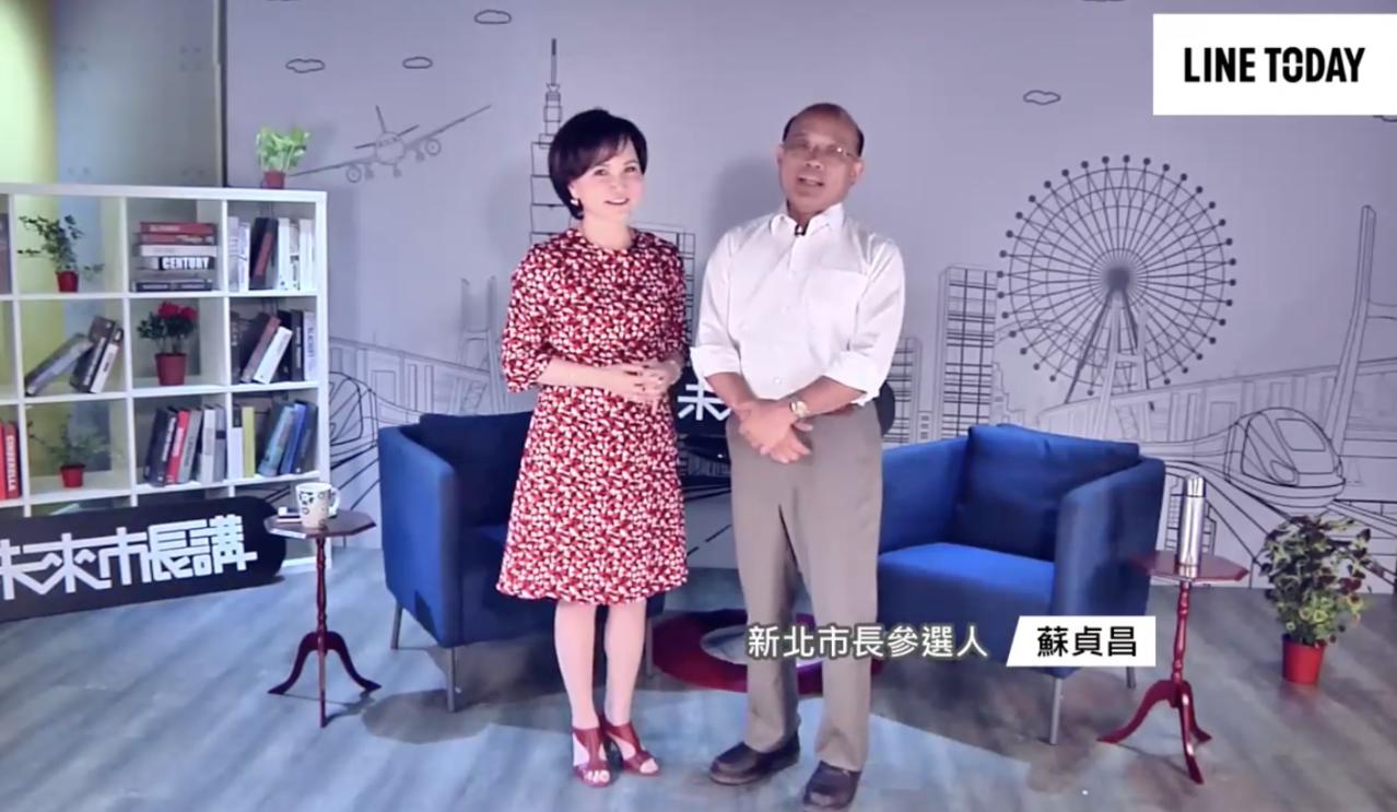 蘇貞昌參選新北市長時接受專訪表示,就算選舉失利也不會入閣。圖擷自LINE TOD...