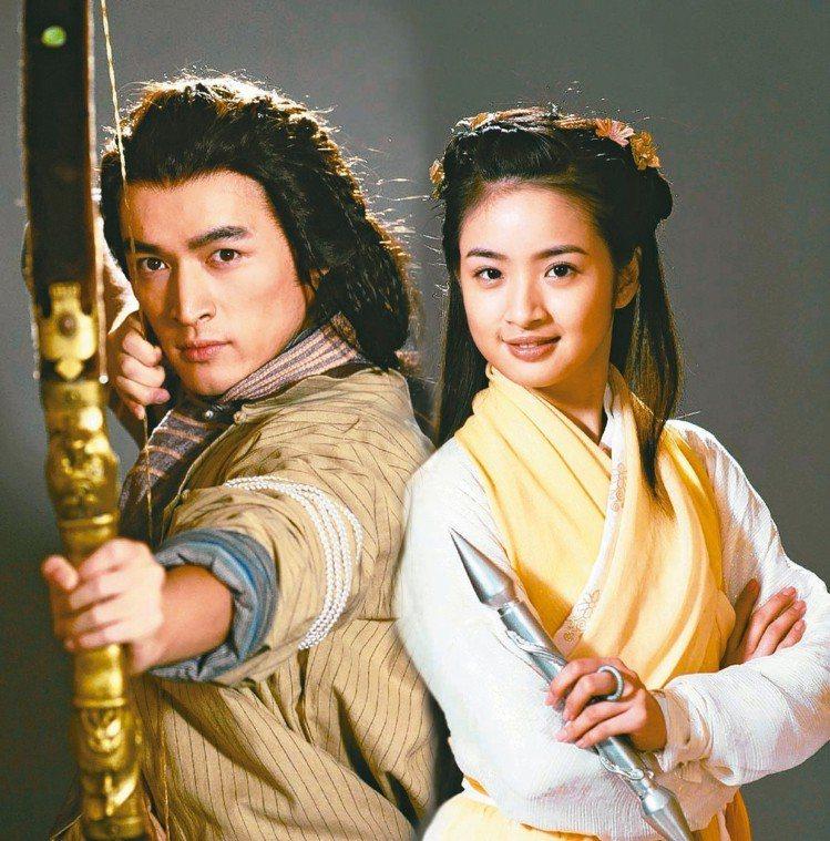 林依晨在2008年與胡歌合作的《射鵰英雄傳》中演黃蓉。圖/聯合報資料照片