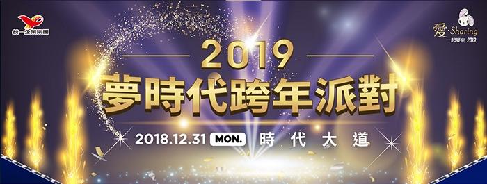 圖/2019kaohsiung