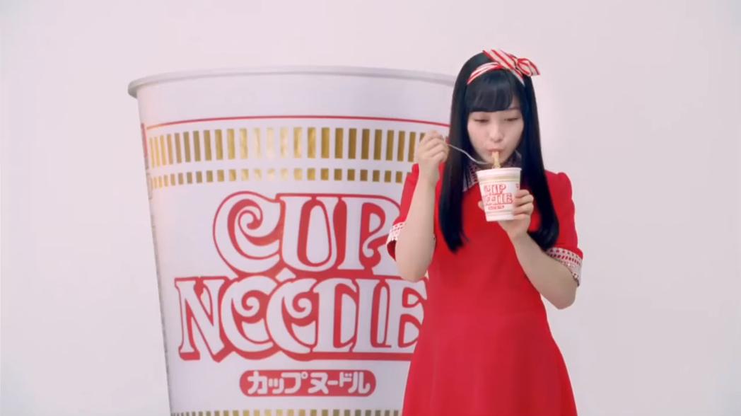日清杯麵廣告卒業式篇。 圖片來源/YouTube影片截圖
