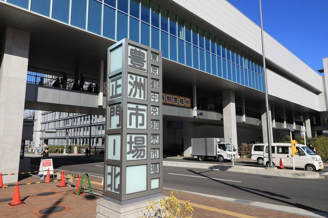 有「東京廚房」之稱的築地市場,在今年10月11日正式轉移至豐洲市場,後來呢? 攝...