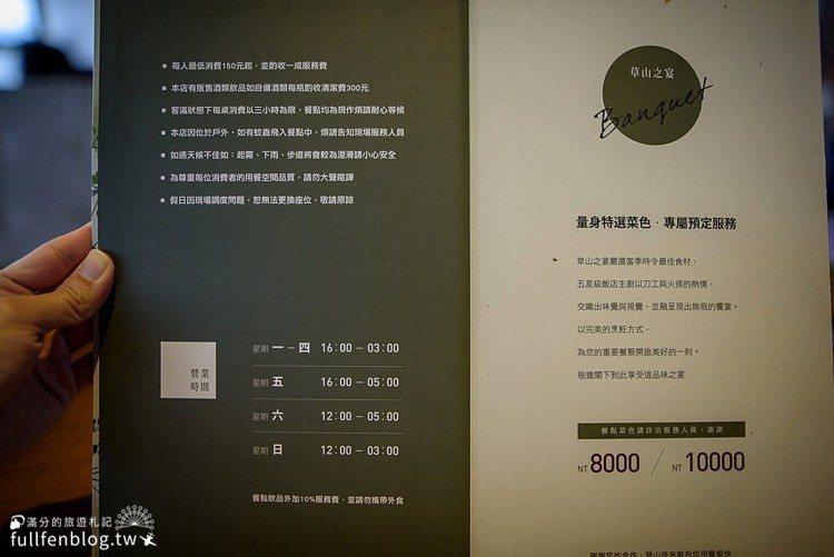 圖/滿分的旅遊札記提供