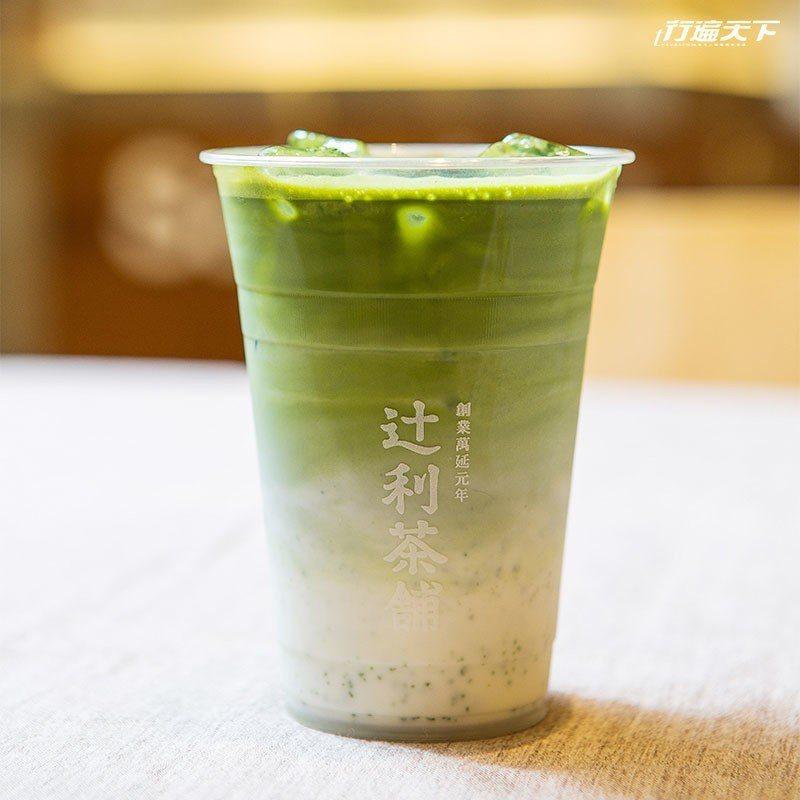 辻利拿鐵為現刷無糖茶飲,搭配高品質鮮乳。  攝影|行遍天下