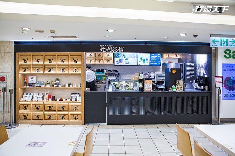 辻利茶舖台北忠孝SOGO店也販售茶具與茶葉。  攝影|行遍天下