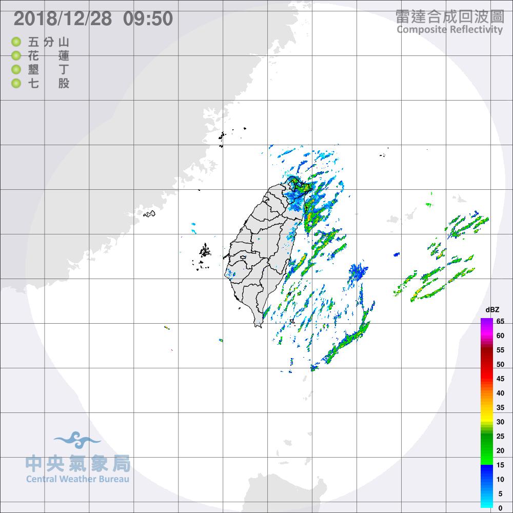 中央氣象局對三個縣市發布豪雨或大雨特報。圖/中央氣象局提供