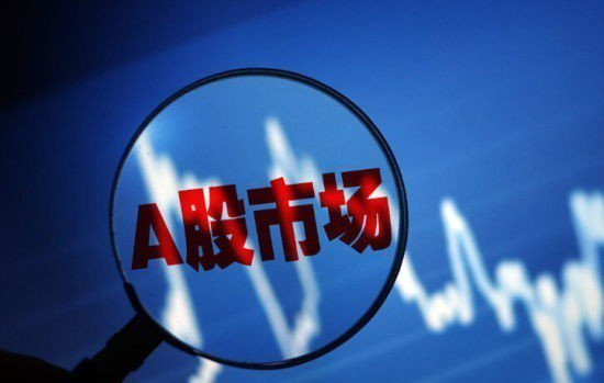 大陸A股今年度IPO成績單出爐。(新浪財經)
