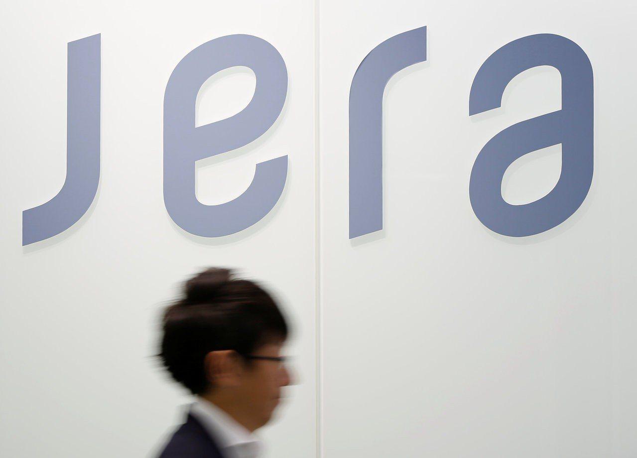 日本JERA公司進軍離岸風電市場,收購台灣海洋風電(Formosa 1)、英國的...