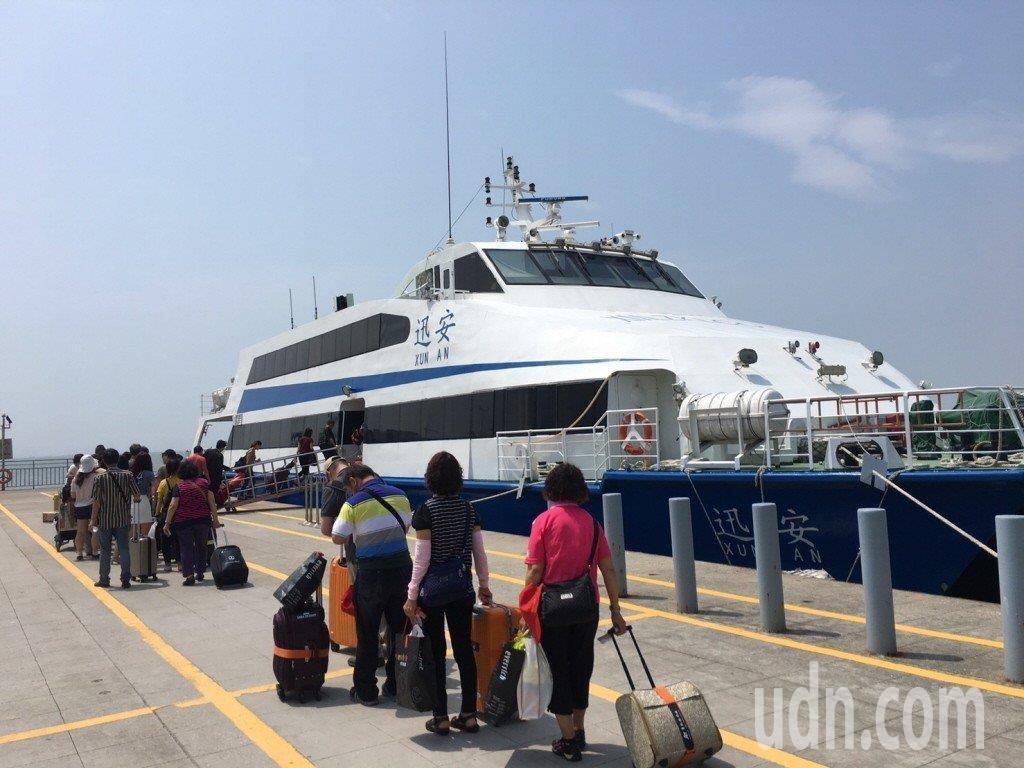 航港局宣布今日部分航線停航。聯合報系資料照