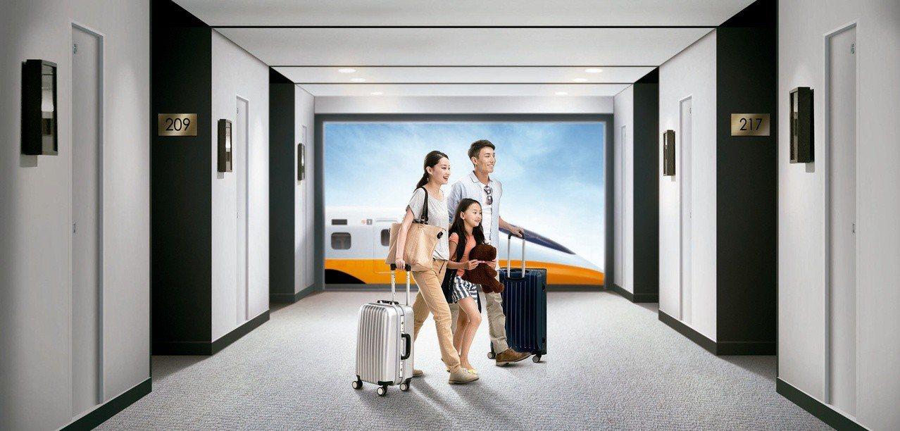 想要搭高鐵出遊的旅客,可從「高鐵飯店聯票」合作飯店中,選擇同時加入觀光局「擴大國...