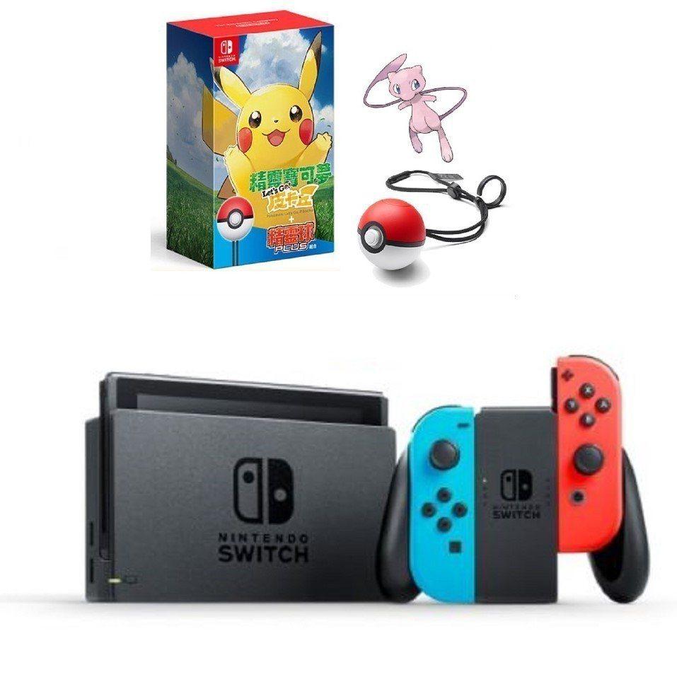 任天堂Switch《精靈寶可夢》主機超值組。圖/網家提供