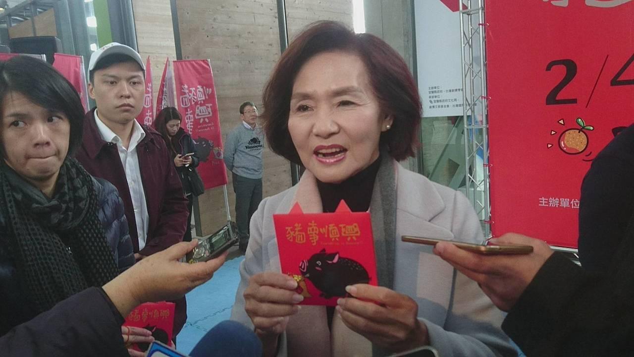 宜蘭縣文化局準備了3千2百個紀念紅包,歡樂宜蘭年活動的2月4日除夕夜午夜12點,...