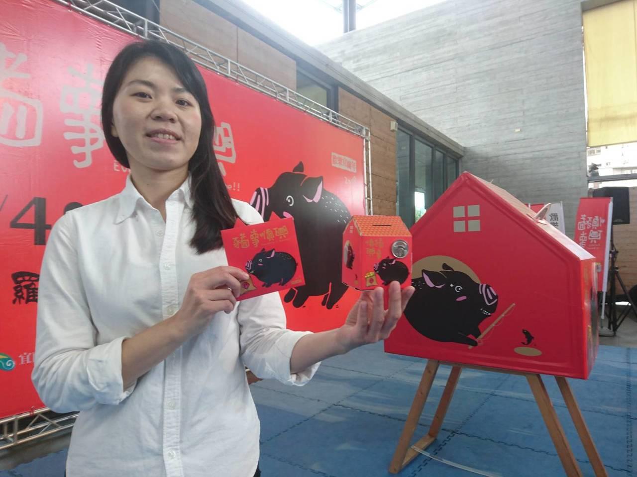 號稱台灣唯一農曆年的跨年節慶「歡樂宜蘭年」,連辦26年,最受期待的創意生肖紅包今...