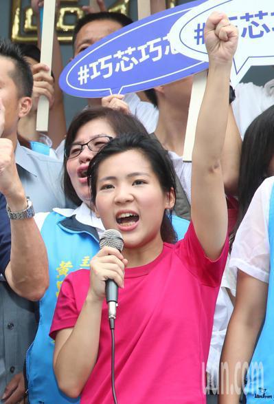 國民黨台北市議員徐巧芯。聯合 報系資料照/記者胡經周攝影