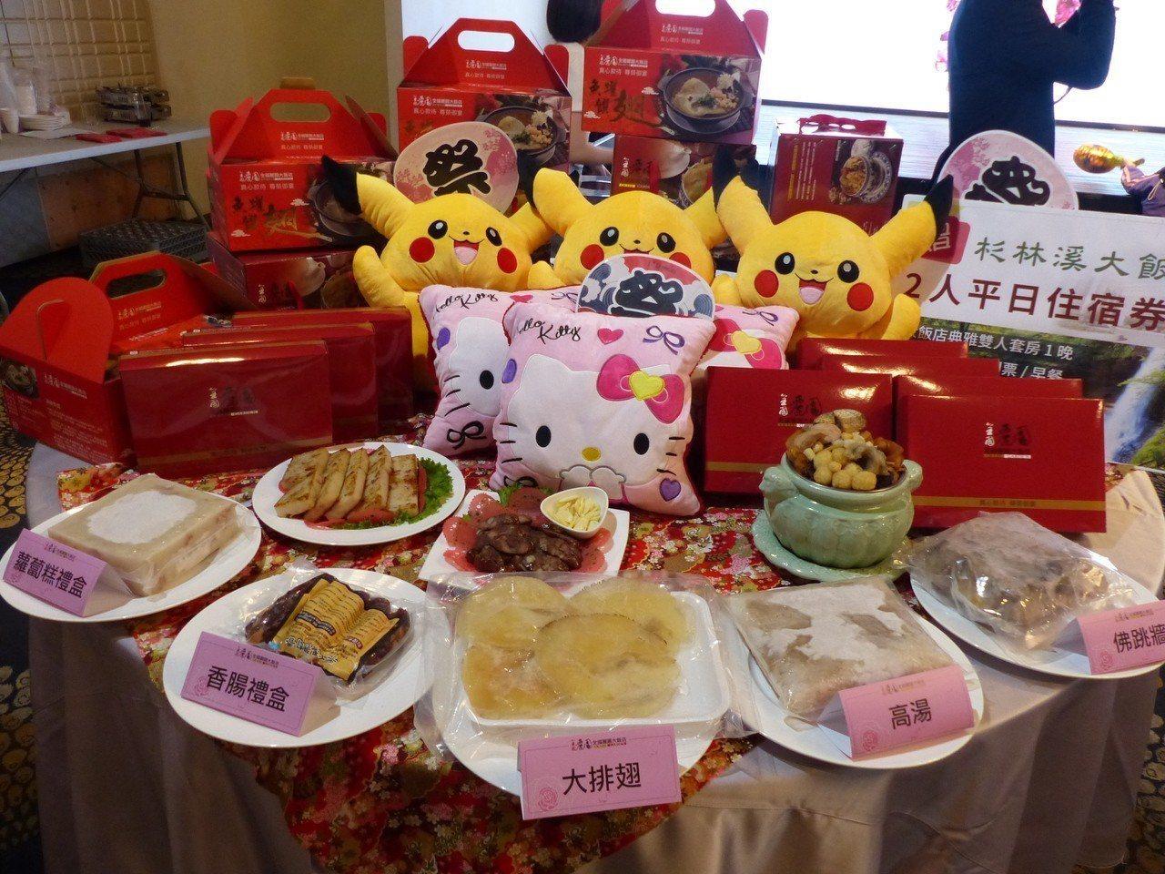 全國麗園大飯店推出年菜外帶組合。記者劉明岩/攝影