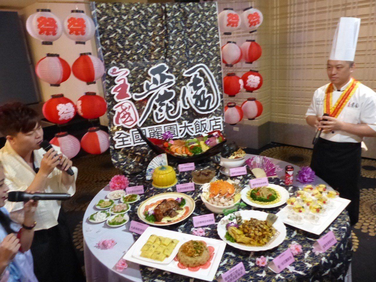 全國麗園大飯店除夕圍爐宴,豐盛菜餚,令人食指大動。記者劉明岩/攝影