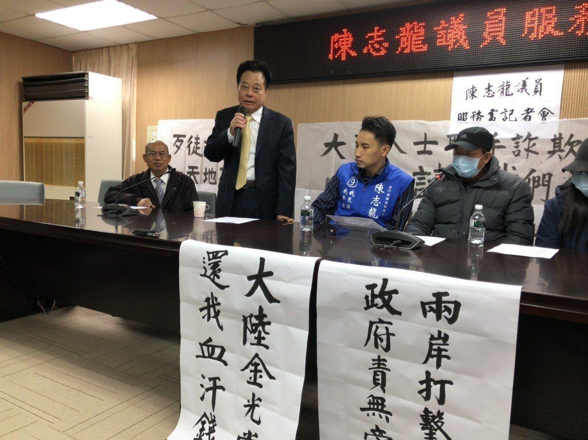 縣議長洪允典(左二)和縣議員李養生(左一)今天也出席記者會,強調將協助跟對岸表關...