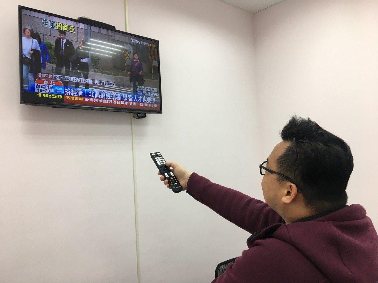 桃園市108年度有線電視收視費維持510元,三家業者也研議試辦多元頻道分組方案,...