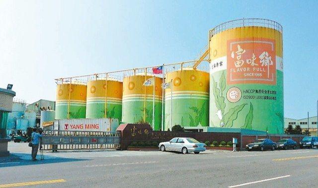 富味鄉公司因購買混油,導致商譽重創。圖/報系資料照