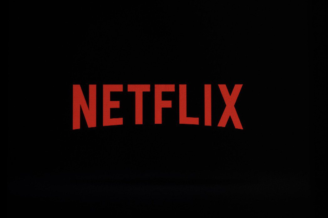Netflix推出新影集,首度採互動式劇情。圖/美聯社