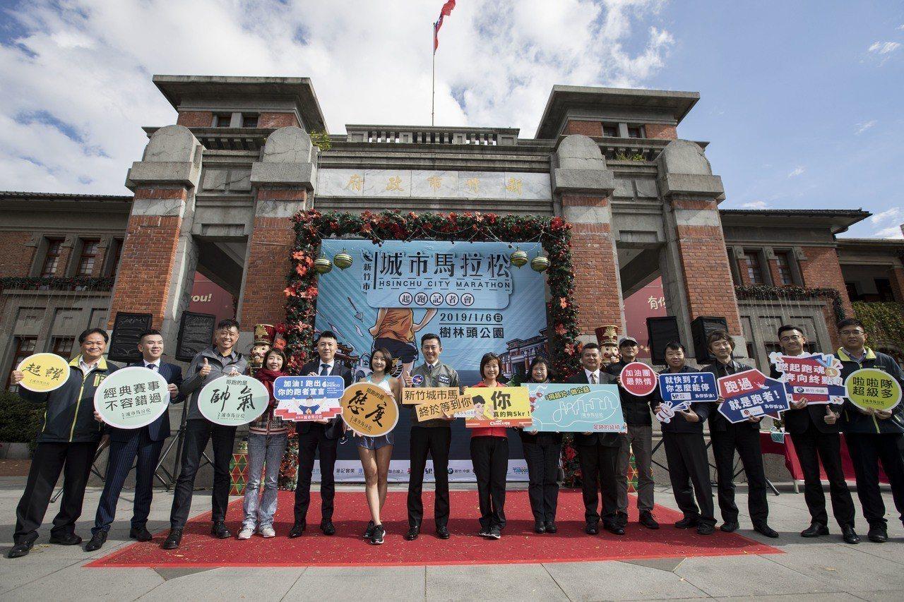 2019新竹市城市馬拉松,1月6日下周日將於樹林頭公園開跑。圖/新竹市政府提供