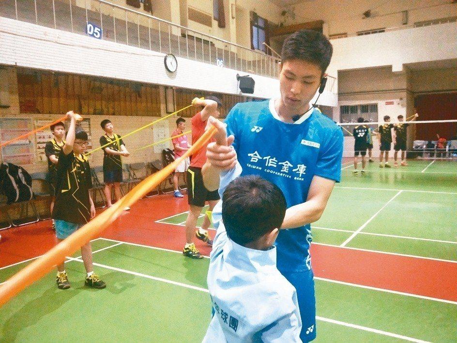「羽球一哥」周天成昨天回到母校基隆高中指導小朋友打球。 記者游明煌/攝影