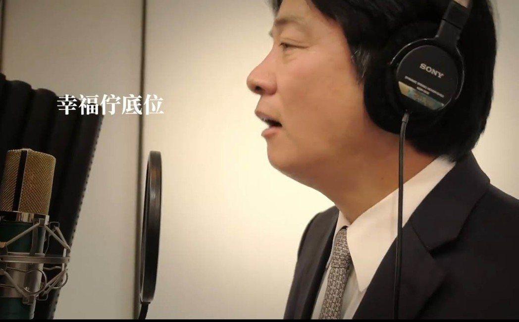 賴清德選上台南市長後就少再公開唱歌。2015年縣市首長合唱錄製MV,也只唱了「幸...