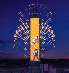 101跨年煙火結合動畫 堪稱世界首創