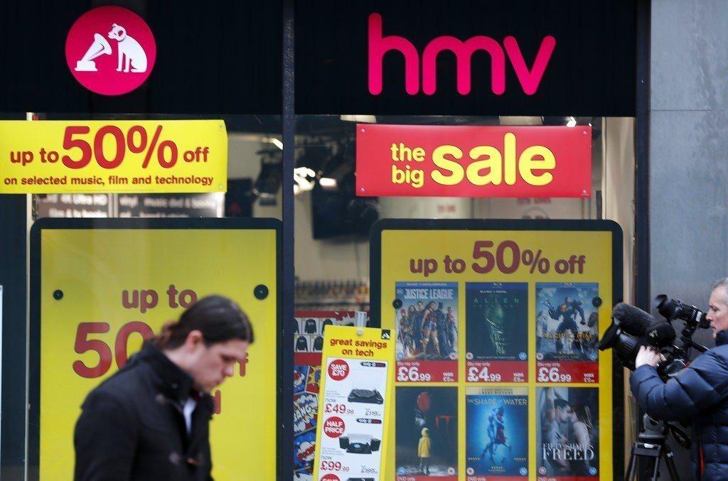 有97年歷史的英國老牌唱片行HMV生意連年下滑。 美聯社