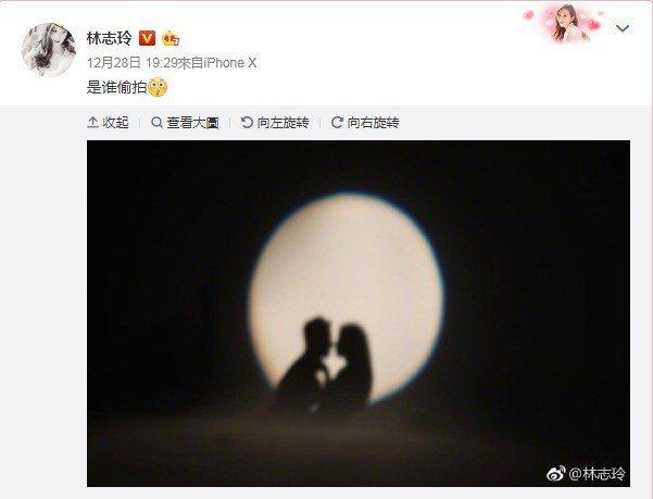 林志玲曬出情侶剪影。圖/擷自微博