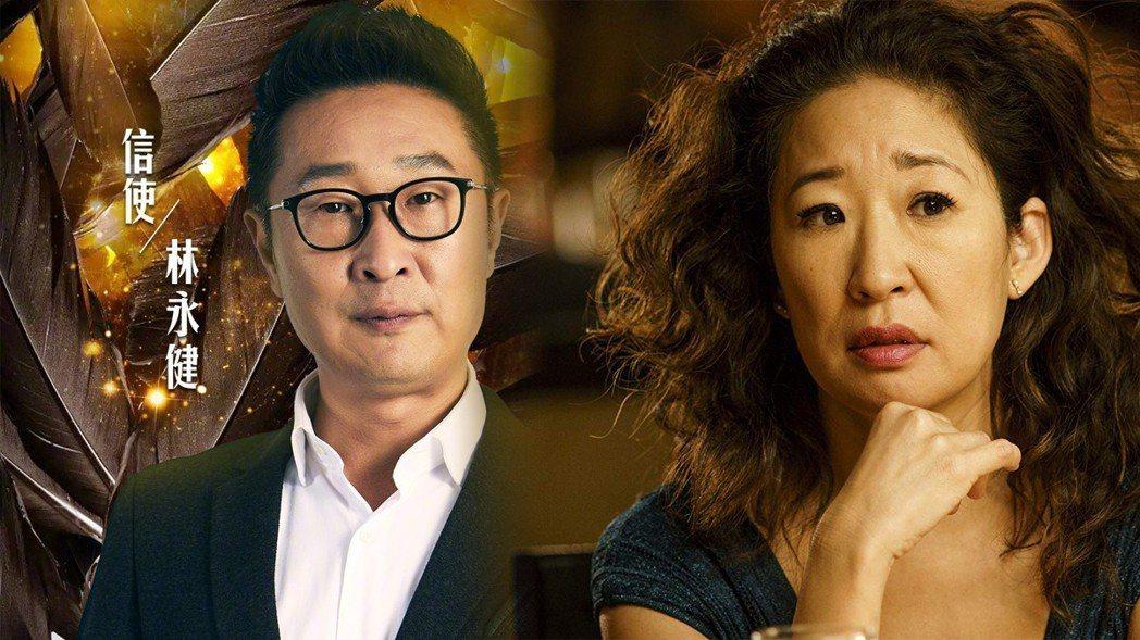 林永健與吳珊卓。圖/擷自微博、IMDb