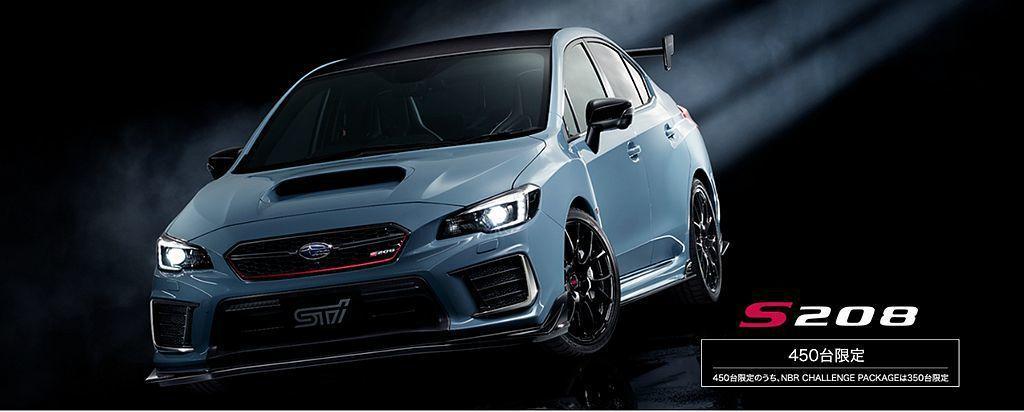 2017年底推出的Subaru WRX STI S208,限額450輛沒幾個月就...