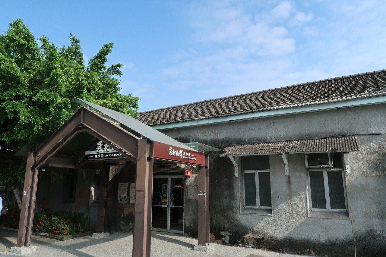 舊打狗驛車站本體(高雄港站)從民國36年重建至今已超過70年,長時間自然因素及蟲...