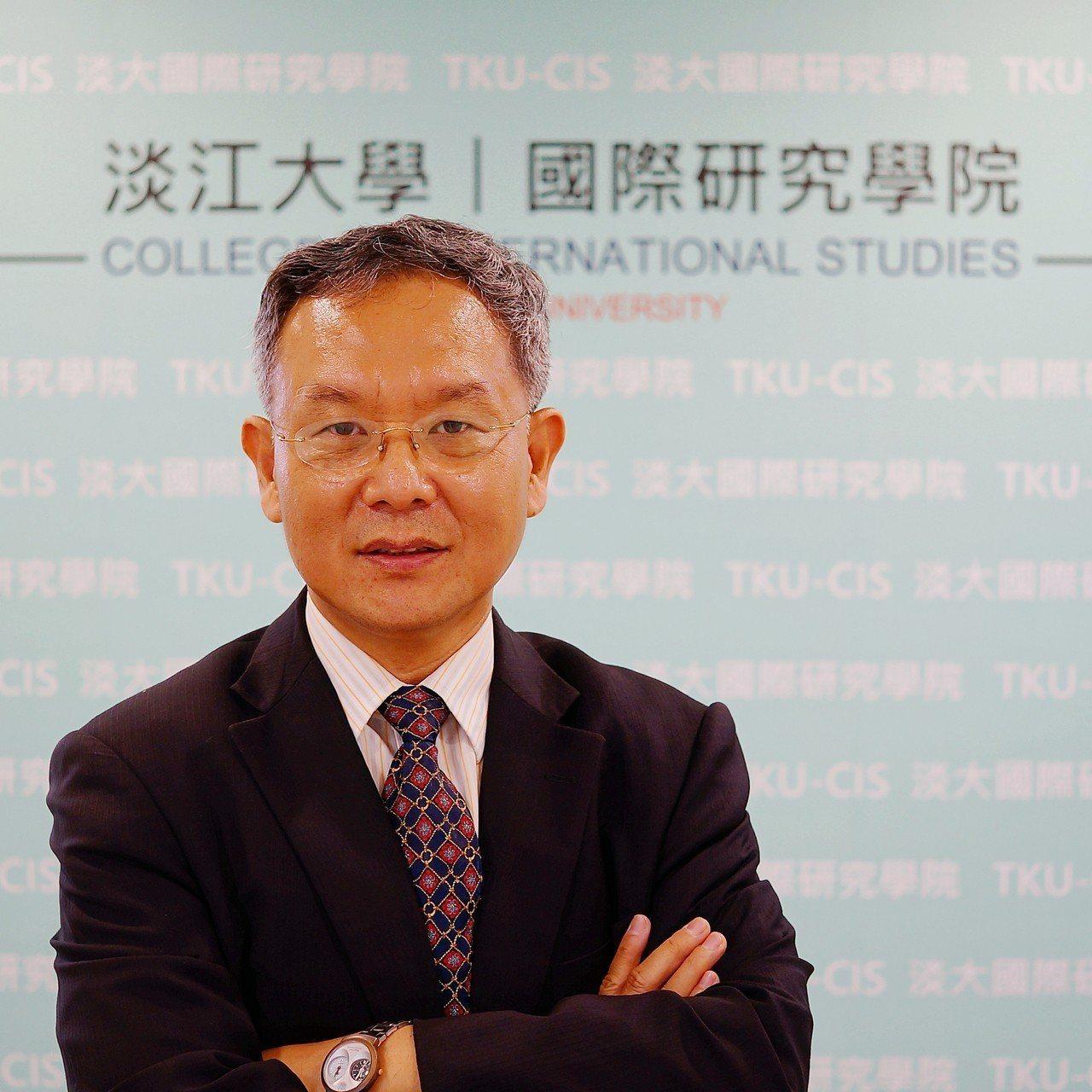 淡江大學副校長、國際事務學院院長王高成。圖/淡江大學國際事務學院提供