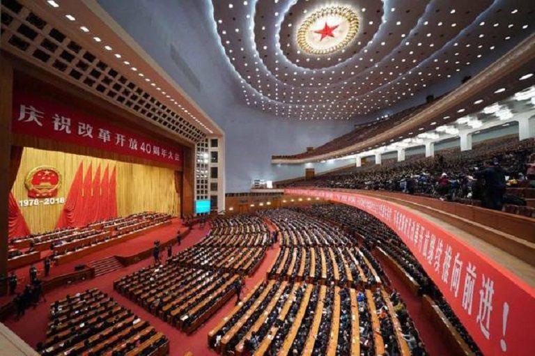 中國大陸「慶祝改革開放四十週年大會」。圖/擷自搜狐新聞