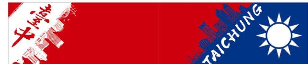 台中市2019年元旦升旗典禮精彩,將發送3000份限量款「國旗運動毛巾」。圖/台...