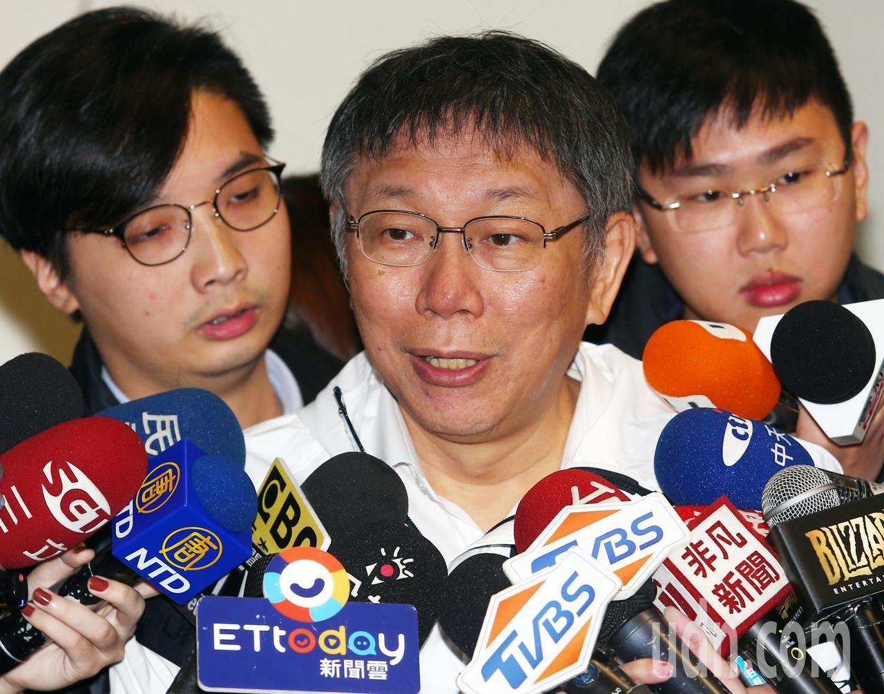 台北市長柯文哲上午出席2018《爐石戰記》全明星賽會場。受訪時,針對媒體追問是否...