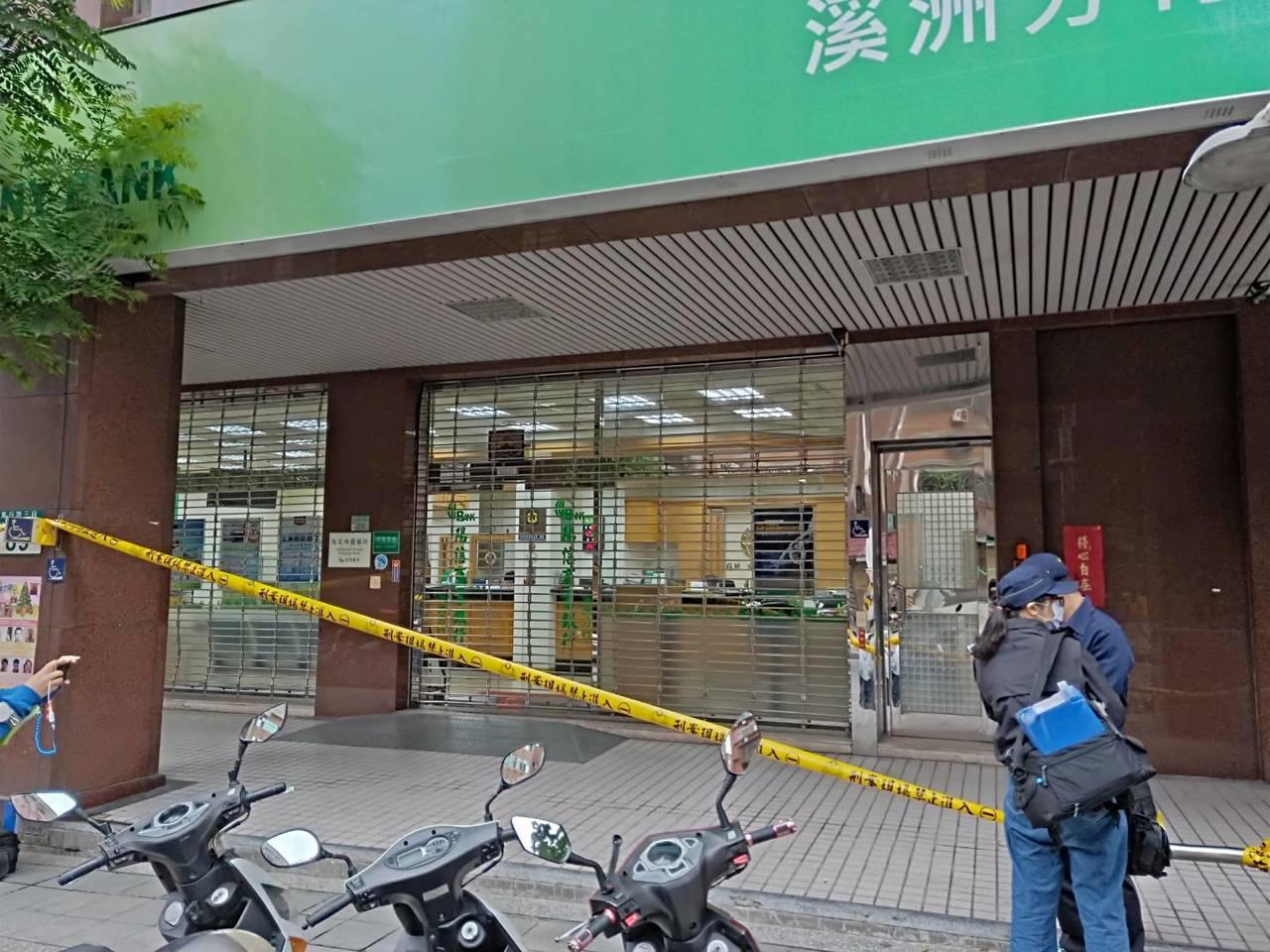 新北市板橋區陽信銀行溪洲分行昨天下午遭騎機車前往銀行的歹徒持槍闖入行搶,歹徒得手...