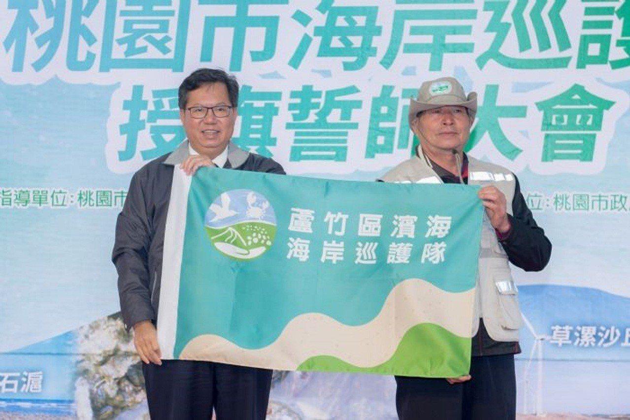 鄭文燦為新成立的「海岸巡護隊」授旗。圖/桃園市政府新聞處提供