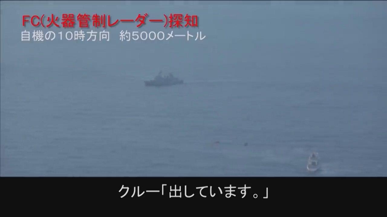 日本防衛大臣岩屋毅上周指控南韓海軍驅逐艦20日使用火控雷達鎖定海自巡邏機,防衛省...