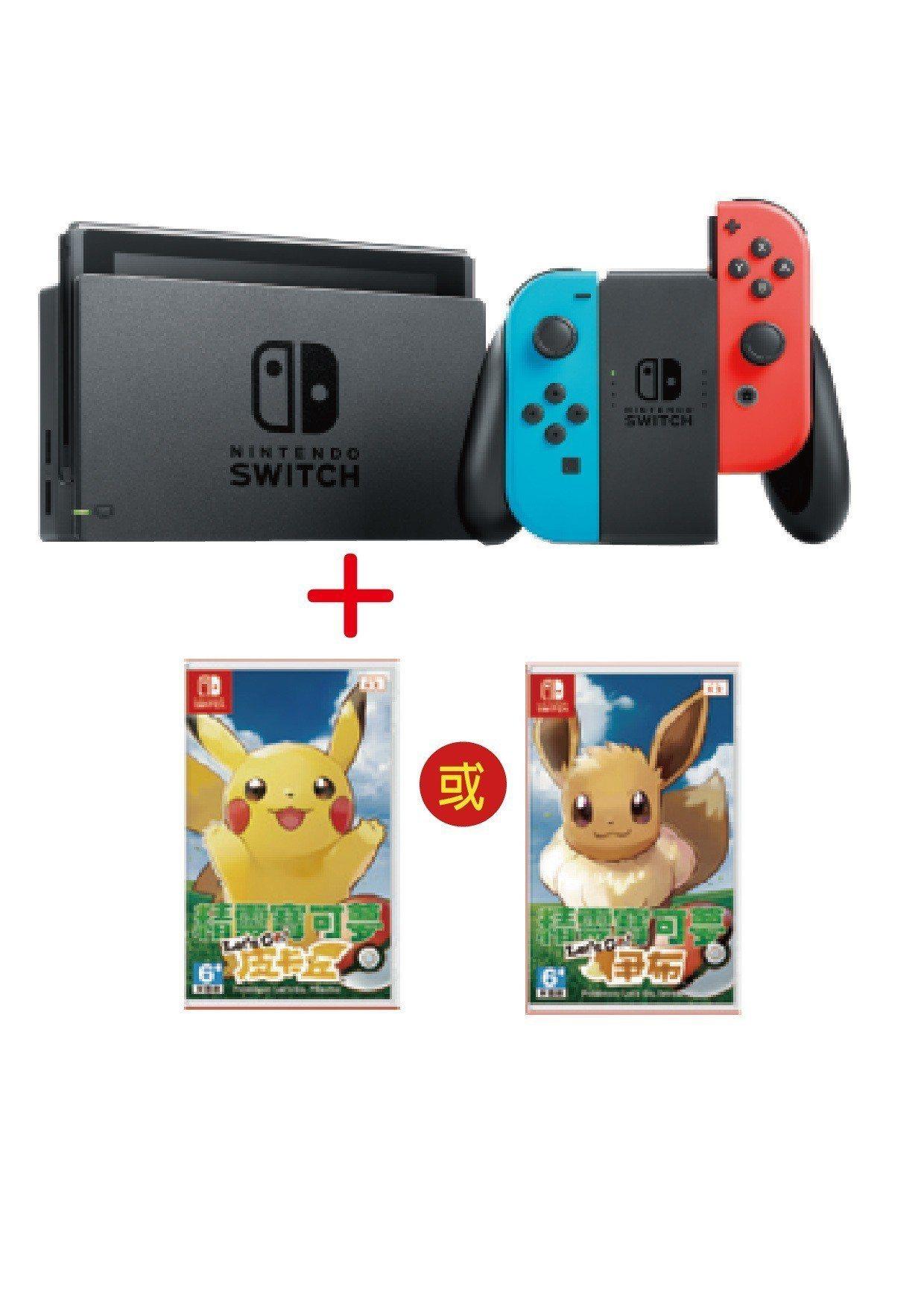 任天堂Switch主機+精靈寶可夢遊戲片同捆組(皮卡丘或伊布),特價12,500...