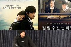 「不能說的秘密」過11年仍登熱搜!韓網:最棒的電影