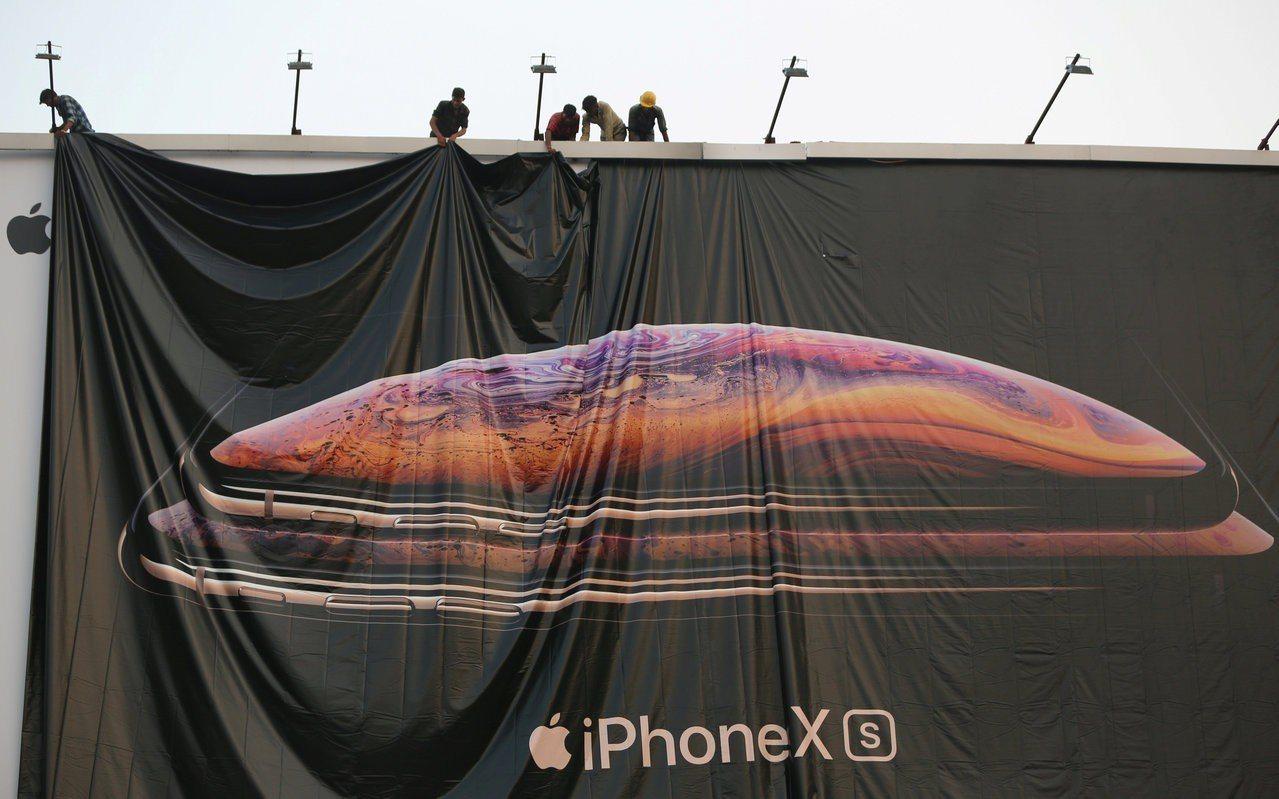 iPhone明年第1季銷量預估再遭花旗下修。 路透