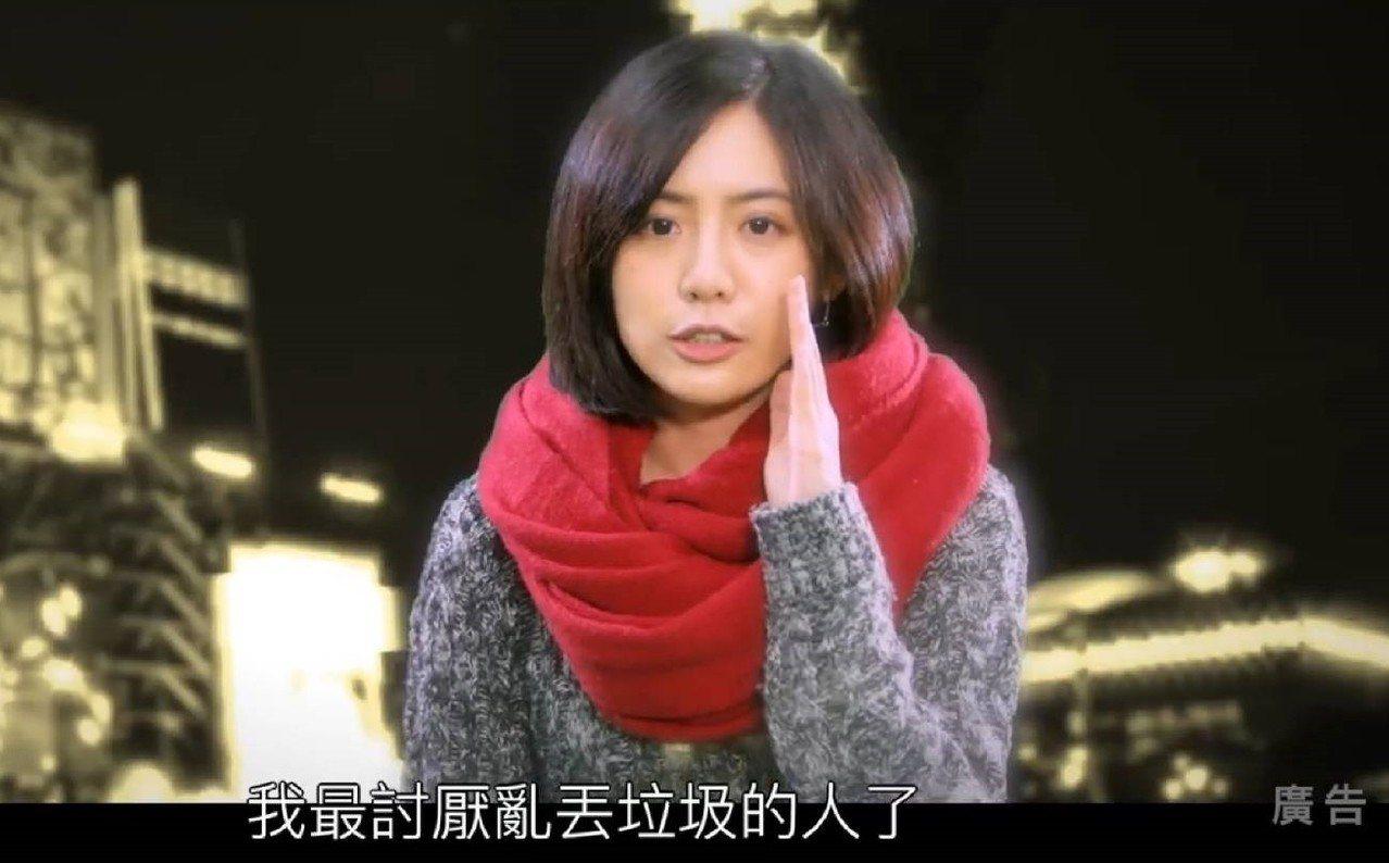 「學姊」黃瀞瑩向熊讚透露最討厭亂丟垃圾的人。圖/北市環保局提供