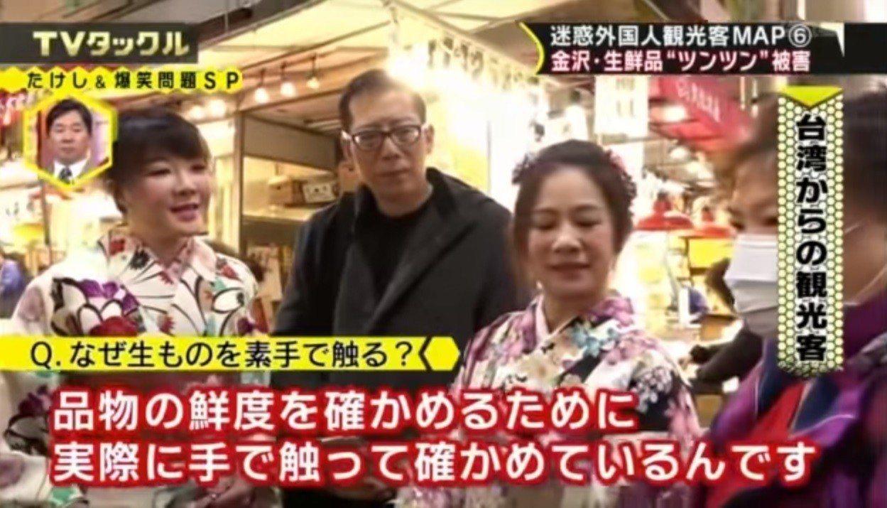 受訪的台灣觀光客說,觸摸食物確認新鮮度,是從小養成的習慣,很難改了。(取自You...