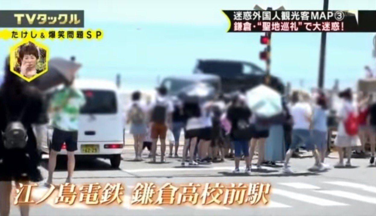 鎌倉的「鎌倉高校前」車站旁的路口是「灌籃高手」場景,吸引大批兩岸三地觀光客。(取...