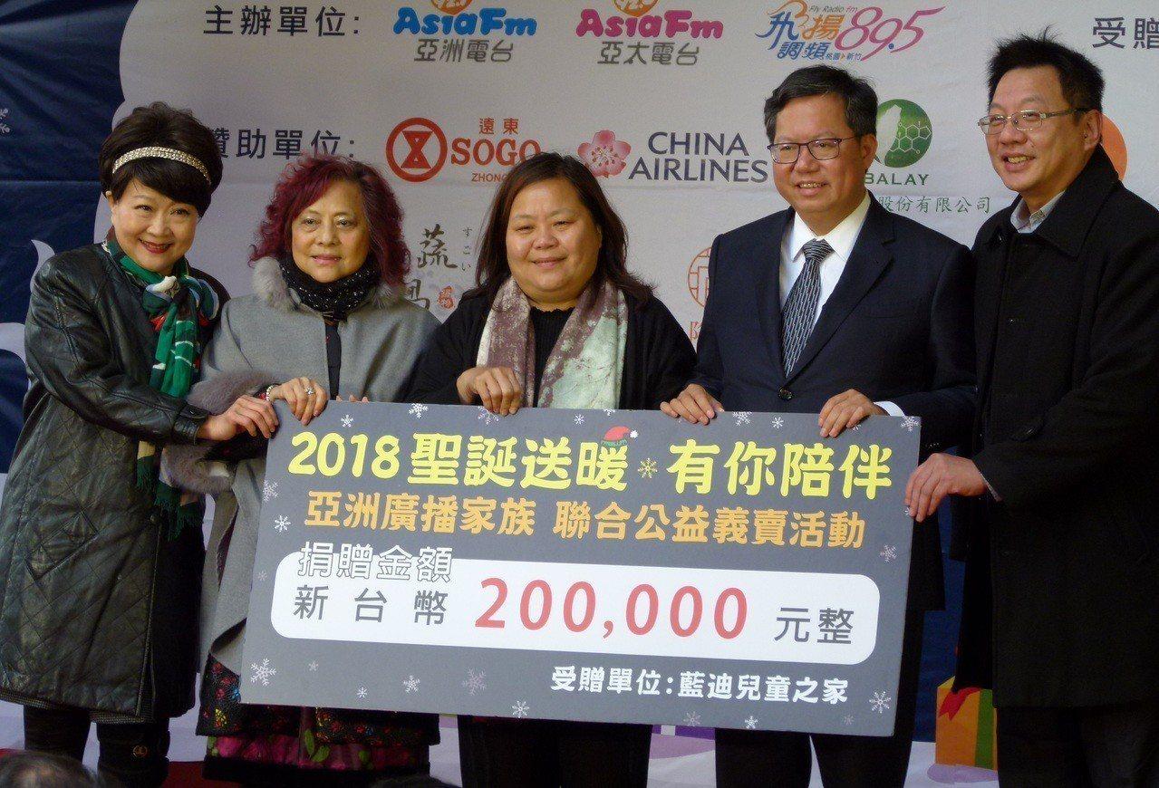 亞洲廣播家族為藍迪兒童之家聯合公益義賣所得合計20萬元。記者鄭國樑/攝影