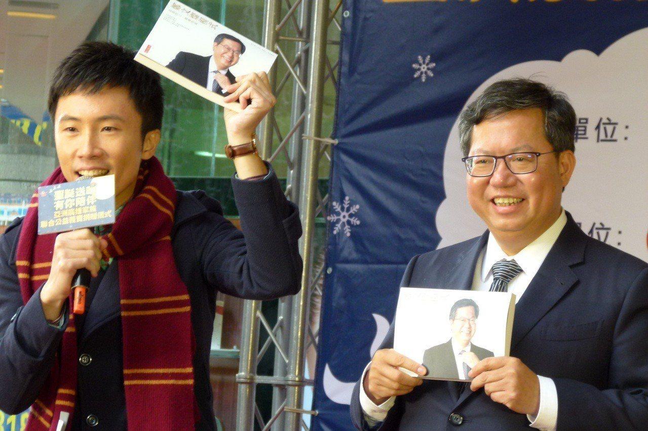 鄭文燦(右)在捐贈活動上捐10本新書,義賣金額全數捐給藍迪兒童之家的基金會。記者...