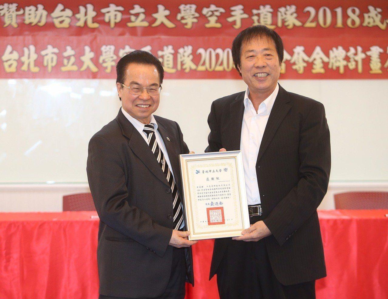 Total Swiss贊助台北市立大學空手道隊今舉行簽約儀式。圖/主辦單位提供