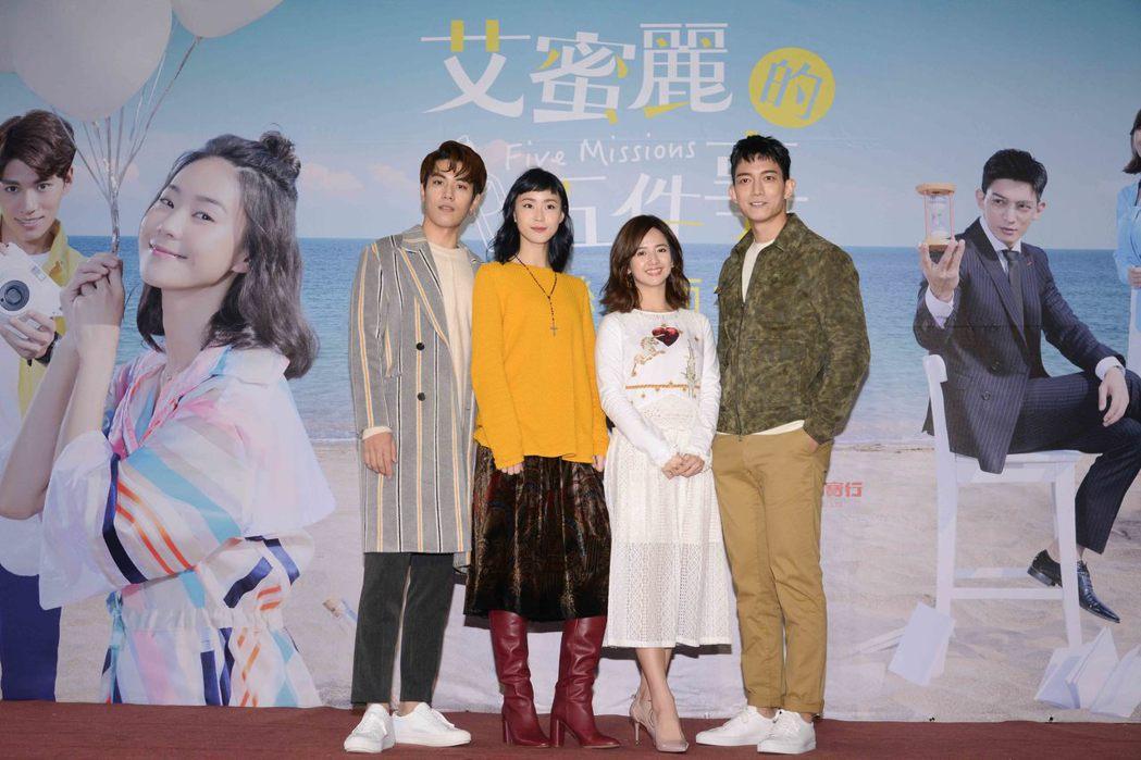 林子閎(左起)、鍾瑶、臧芮軒、王家梁出席「艾蜜麗的五件事」粉絲見面會。圖/東森提